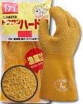 商品詳細へ:TW-171 トワロンハード3 ゴム作業用手袋