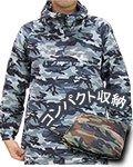 商品詳細へ:FK 2217 迷彩ナイロンヤッケ