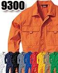 商品詳細へ:SOW 9300 SOWA COVERALL 続服 〔ポリエステル65%綿35%〕