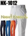 商品詳細へ:NK-1012 ワークパンツ 【NIGHT KNIGHT】