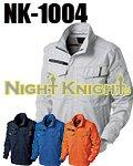 商品詳細へ:NK-1004 ジャケット 【NIGHT KNIGHT】