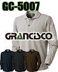 商品詳細へ:GC-5007 【GRANCISCO】長袖ワークポロシャツ 綿100%