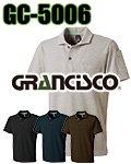 商品詳細へ:GC-5006 【GRANCISCO】半袖ワークポロシャツ 綿100%