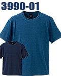 CAB 3990-01 5.3オンス インディゴTシャツ 綿100%