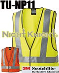 【NIGHT KNIGHT(ナイトナイト)】TU-NP11 高視認安全ベスト CLASS1