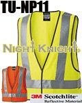商品詳細へ:【NIGHT KNIGHT(ナイトナイト)】TU-NP11 高視認安全ベスト CLASS1