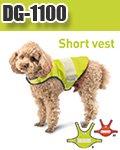 【NIGHT KNIGHT(ナイトナイト)】DG-1100 小型犬用安全ショートベスト