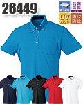 商品詳細へ:KD 26449 ボタンダウンUVカット半袖ポロシャツ