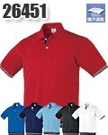 商品詳細へ:KD 26451 裾&袖リブ付半袖ポロシャツ