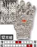 商品詳細へ:SZ 119 杢純綿軍手ゴム入り 日本製