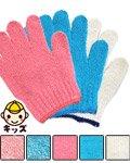 商品詳細へ:SWD 150 子供用綿手袋