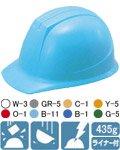 商品詳細へ:TZ ST141EZ ヘルメット