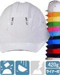 商品詳細へ:WM WM-18P ヘルメット Window