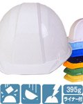 商品詳細へ:WM WM-22P 溝付ヘルメット