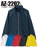 商品詳細へ:AI AZ-2202 リフレクトジャケット(男女兼用)