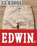 商品詳細へ:EDWIN® 33-83004 カーゴパンツ