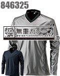 商品詳細へ:TS DEDESIGN® 846325 ストレッチウインドブレーカーシャツ