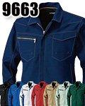 商品詳細へ:SOW 9663 ブルゾン ストレッチ制電裏綿素材