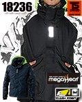 TS DEDESIGN® 18236 メガヒートフラッシュ防水防寒ジャケット