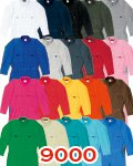 商品詳細へ:SOWA 9000 カラーツナギ服