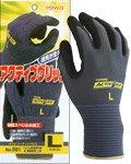 商品詳細へ:TW 581 アクティブグリップ手袋