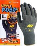 商品詳細へ:TW 320 メジャーローブフィット手袋