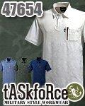 商品詳細へ:DR 47654 tASkfoRce 半袖ドライポロシャツ
