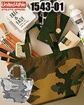 商品詳細へ:CAB 1543-01 ヘヴィーキャンバス 迷彩ランチバッグ