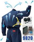 商品詳細へ:山田辰 9820[空調服]長袖ツナギ服 「9-9342バッテリー+ファンセット」