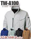 商品詳細へ:TW-A100 【standard】ジャケット