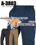商品詳細へ:CC A-3803 サンバーナー®透湿防水防寒パンツ