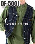 商品詳細へ:Deniform DF-5001【Dorry】デニムワークベスト