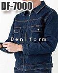 商品詳細へ:Deniform DF-7000【Allen】デニムワークジャケット