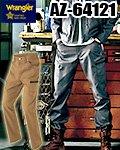 商品詳細へ:Wrangler® AZ-64121 カーゴパンツ(男女兼用)
