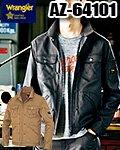 商品詳細へ:Wrangler® AZ-64101 ジップアップジャケット(男女兼用)