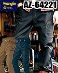 商品詳細へ:Wrangler® AZ-64221 カーゴパンツ(男女兼用)