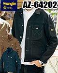商品詳細へ:Wrangler® AZ-64202 ボタンジャケット(男女兼用)