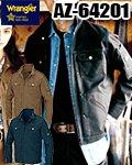 商品詳細へ:Wrangler® AZ-64201 ジップアップジャケット(男女兼用)