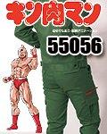 商品詳細へ:DR 55056 キン肉マンカーゴパンツ
