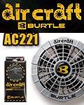 商品詳細へ:バートル AC221 air craft ファンユニット 限定メタリックカラー 2019年
