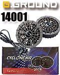 商品詳細へ:14001 CYCLONE AIR ファンセット