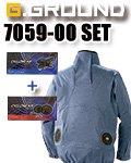 商品詳細へ:7059-00 CYCLON AIR 長袖ブルゾン バッテリー+ファン フルセット