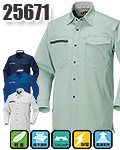 商品詳細へ:KD 25671 KURODARUMA サマー長袖シャツ ポリ100%
