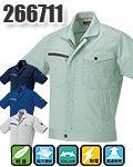 商品詳細へ:KD 266711 KURODARUMA サマー半袖ジャンパー ポリ100%