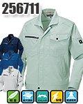商品詳細へ:KD 256711 KURODARUMA サマー長袖ジャンパー ポリ100%