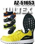 商品詳細へ:AZ-51653 セーフティシューズ軽量設計 TULTEX®