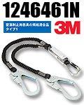 商品詳細へ:3M™DBI-サラ™EZ-Stop™伸縮式ランヤード 1246461N ツイン(タイプ1)