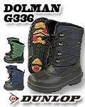 商品詳細へ:【ダンロップ】ドルマンG336 紳士用防寒軽量ブーツ