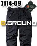 商品詳細へ:SOW 7114-09 【G.GROUND】透湿防水防寒パンツ