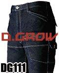 商品詳細へ:KD DG111 D.GROW スットレッチデニム カーゴパンツ 迷彩プリント